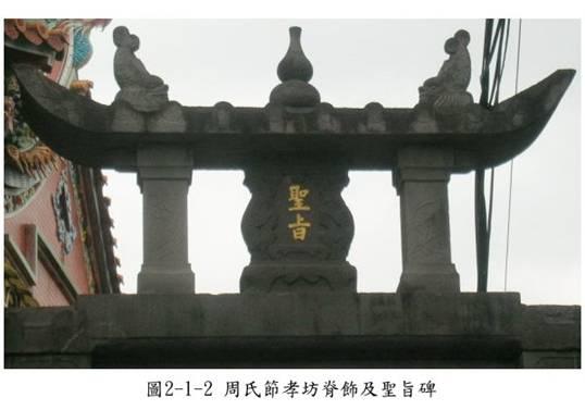 青岛市市北区护老院